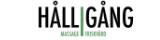 Hålligång | Massage och Friskvård Logotyp